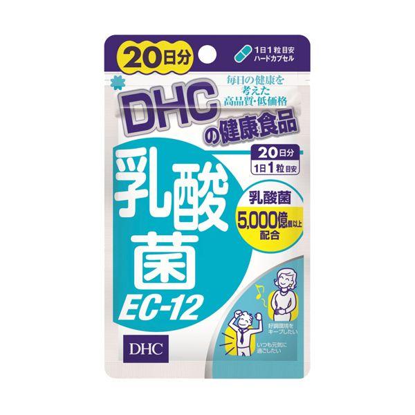 【2~4営業日で発送※取寄せ】DHC 20日乳酸菌EC-12 4.5g DHC ヘルスケア 貯まったヤマダポイント消化に