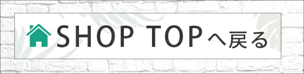 SHOP TOP