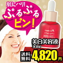 Lesthemo The secret of the apparent age of her white skin beauty liquid silk! Age spots, freckles suppression, around the eyes, mouth, skin firmness over the 30-year-old ▼ for the women's special cheer ▼ moisturizer moisturizing care upup7 fs04gm