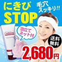 Lesthemo Acne STOP! Inagaki early noble loved gather フェイシャルーソープ 150 g pores sukkiri! Acne control @jack_o_shea angle plug sukkiri ★ dull facial cleansing SOAP upup7 fs04gm