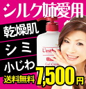 Inagaki early noble loved beauty white gel-cream 500 g bottle DVD lotion LaTeX beauty fluid retention wet liquid makeup base is in all-in-one fine lines spots ★ dry skin sensitive skin hypoallergenic moisturizer moisturizing care % fs3gm