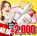 ★ 2000 yen lucky bag ★ silk sister favorite cosmetics luxury bags ▼ 2000 yen duck, whitening gels, whitening BB cream, BB powder-puffs, cleansing, of super limited set! 2,000 Yen or more 20% off KT