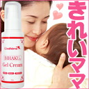 Lesthemo Moisture retention during pregnancy OK? Rakuten ranking 36 week # 1 ★ Allin moisture beauty white gel-cream 90 g milk lotion, moisturizer, essence, primer, all-in-one line upup7.