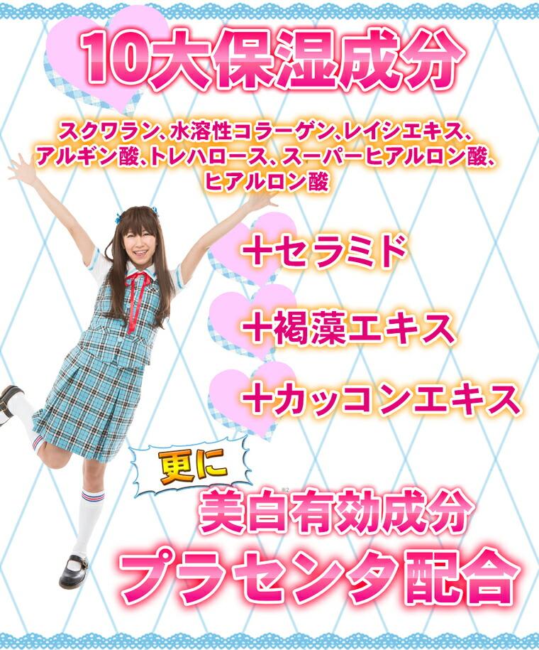 100円、稲垣早希