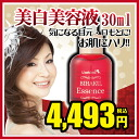 The secret of the appearance age of the whitening liquid cosmetics silk older sister is this! It is スペシャルケアー ▼ humidity retention care 10P01Jun14 for girls beyond ▼ 30 years old in a stain, freckles restraint, an eye, lips, tension of the skin
