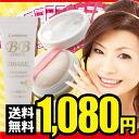 1000 Yen lucky bag ★ silk sister favorite cosmetics luxury bags ▼ whitening gel, whitening BB cream, BB powder puffs, cleansing, of less than half the Super get set 50% 50% off KT fs3gm
