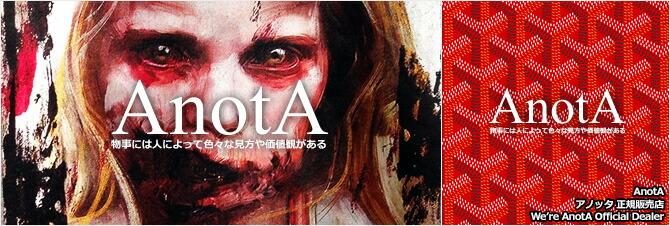 AnotA(アノッタ)正規販売店