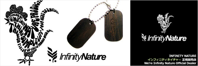 INFINITY NATURE (インフィニティネイチャー) 正規販売店