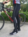 "By ""a review mention because a long tights hem for energy gel - shotz present"" cycling pants jaggad 3D pad cycle is a zipper type; as putting on and taking off simple cycling underwear popularity underwear"