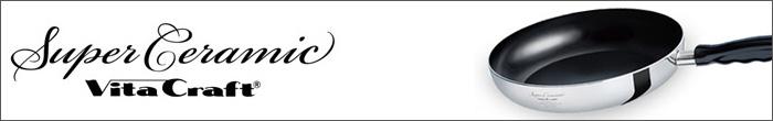 ビタクラフト スーパーセラミック フライパン