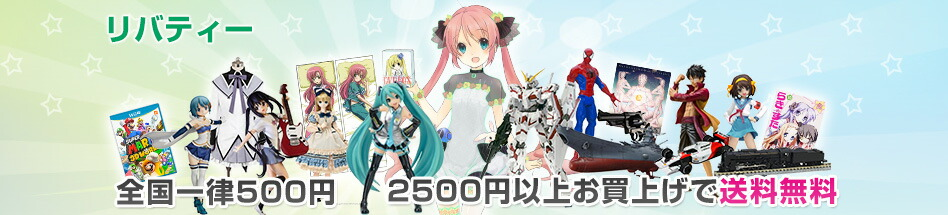 �����Χ500�� 2500�߰ʾ太��夲������̵��
