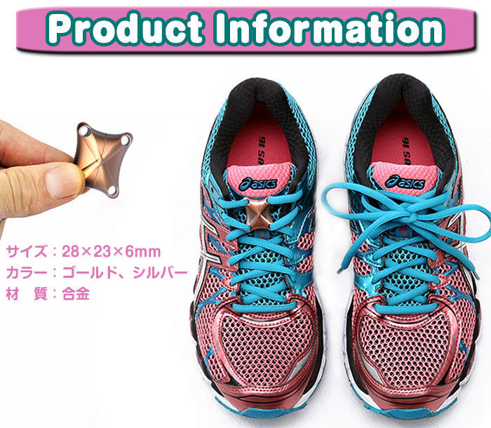靴ひも アタッチメント バックル 磁気 ワンタッチ マグネット式 靴紐 結ばない 便利 耐久性 オシャレ