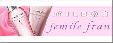 ジェミィ—ルフラン