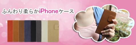 iphone6����