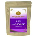 ◆ for Coenzyme Q10 60 grain ◆ ( 1 month-) ¥ 500 just ⇒ 50% off or more, less than half the ★! Today the maximum points 20 times * cancel, change, return exchange non-* teen pulling separate shipping 10P13Dec13_m