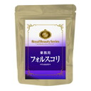 ◆ Professional フォルスコリ 60 grain ◆ ( 1 month-) night Thomas slim beauty-Chan dhc as well as popular today maximum points 20 times * cancel, change, return exchange non-* teen pulling separate shipping 10P30Nov13