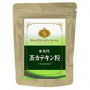 ◆Tea catechin of the ★ rumor only) 500 yen for 90 tea catechin grain ◆( approximately one month for business use! ※The road postage according to cancellation, change, the returned goods exchange impossibility ※ collect on delivery