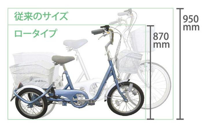 自転車の 小さい自転車 大人 : サイズよりもひと回り小さい ...