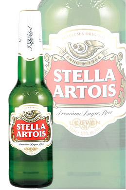cellar rakuten global market stella artois 330 ml bottle x 24 belgium pilsner stella
