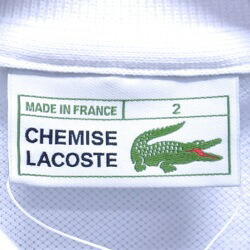 lacoste made in france l1212l men 39 s pique polo shirt. Black Bedroom Furniture Sets. Home Design Ideas