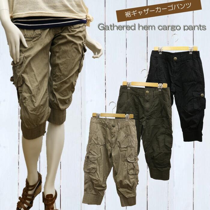 Creative Jacamo Three Quarter Cargo Pants  Oxendales