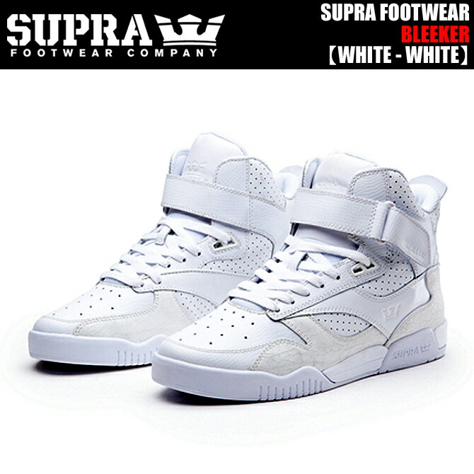 Closeout Mens Supra Bleeker - En Store Limited Edt Item S02103
