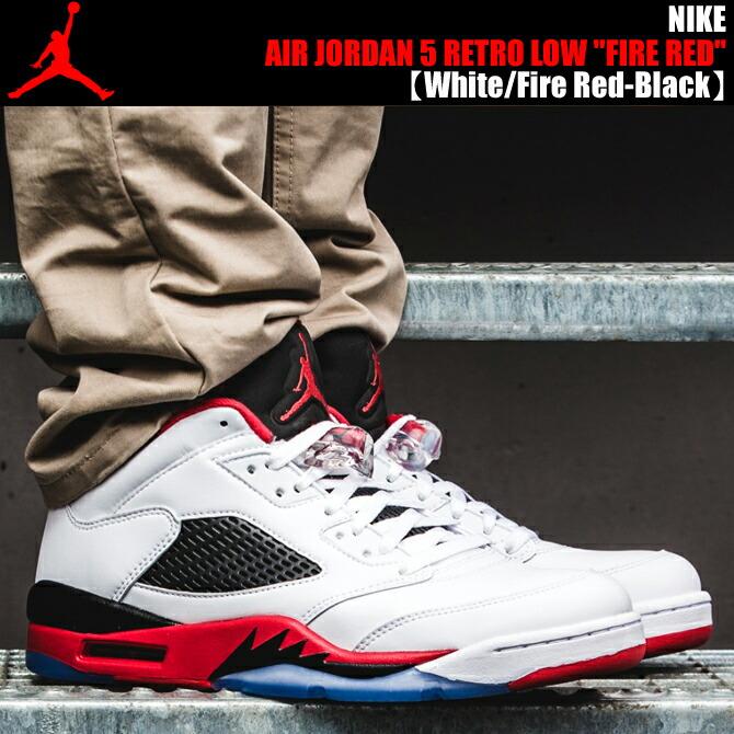 Nike Air Jordan 5 Retro Low