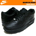Big size limited sale NIKE AIR MAX 90 LEATHER black/black