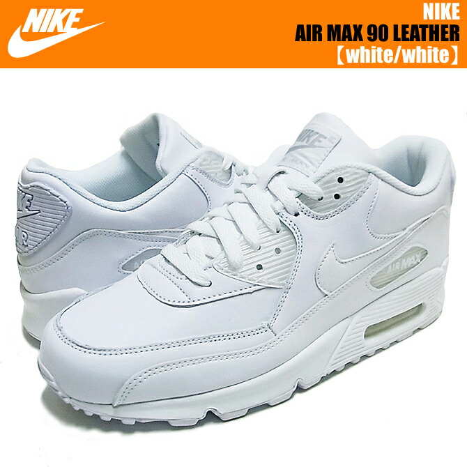 nike air max 90 all white sale