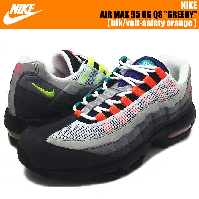 NIKE AIR MAX 95 OG QS \u0026quot;GREEDY\u0026quot; blk/volt-safety orange