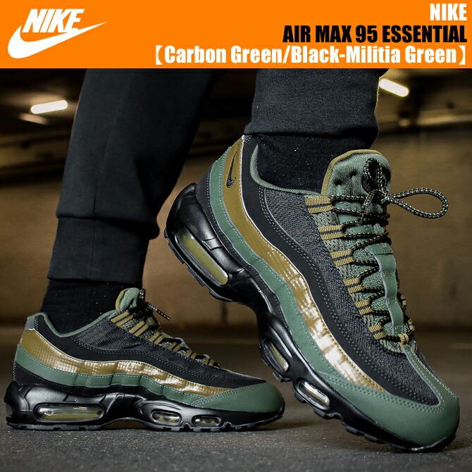 Air Max 95 Black Green