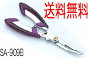 Ikada fishing pliers (bent nose type) for SA-909B fishing pliers scissors needle off where bends type