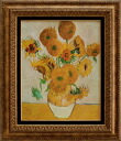 Sunflower Gogh