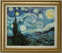 Bright starry night Gogh