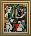 Picasso girl in front of mirror
