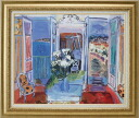 Indoor Dufy of the open window