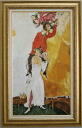 Two portrait Chagall who raise a wineglass