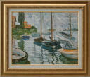 Sailing boat Monet of the Seine