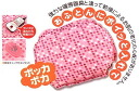 ! コードレスソフトウォーマー hot boobs daikichi (electric heating pad, electric hot water bottle) PROMOTE