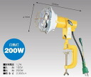 Special offer! Security floodlight 200 W (incandescent bulb (Lev sphere) cable length 5 m Popkin plug) AT-E205 marine & Nichido (NICHIDO)