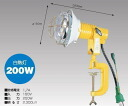 Security floodlight 200 W (incandescent bulb (Lev sphere) cable length 5 m Popkin plug) AT-E205PN marine & Nichido (NICHIDO)