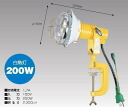 Safe floodlight 200W (incandescence ball (lev ball) electric wire long 10m ポッキンプラグ )AT-E210PN Nichido (NICHIDO))