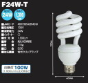 Fluorescent replacement bulb, motion (NICHIDO)