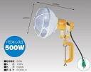 Safe Mercury emitter: 500 W (ballastless bulb wire length 0.3 m Popkin plug) GT-500PN Nichido (NICHIDO)