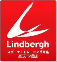 Lindbergh ���ݡ��� �� �ȥ졼�˥����ʥ���饤��å�