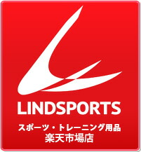Lindbergh スポーツ ・ トレーニング用品オンラインショップ