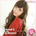 "【Fullwig】""Emas Dream""Long Wave , its so Romantic longwave {International Shipping*wig*hair extension}"