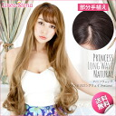 プリンセスロングウェイブ' half wig-wig' Hula wig long wave hair wig wig wedding events cosplay wig ヘアリネア cheap LSRV