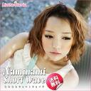"Minami raven-black hair wig wig カジュアルヘアスタイルリネアストリア LSRV where wig half wig ""half wig, ordinary shortstop"" wig is short"