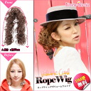 Point wig rope wig wig extension volume wave ♪ LSRV